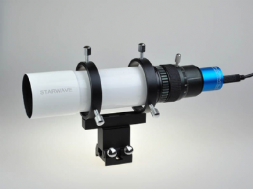 Starwave 50mm Guide Scope & GPCAM Mono Guide Camera Kit